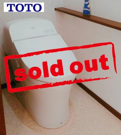 タンク式sold