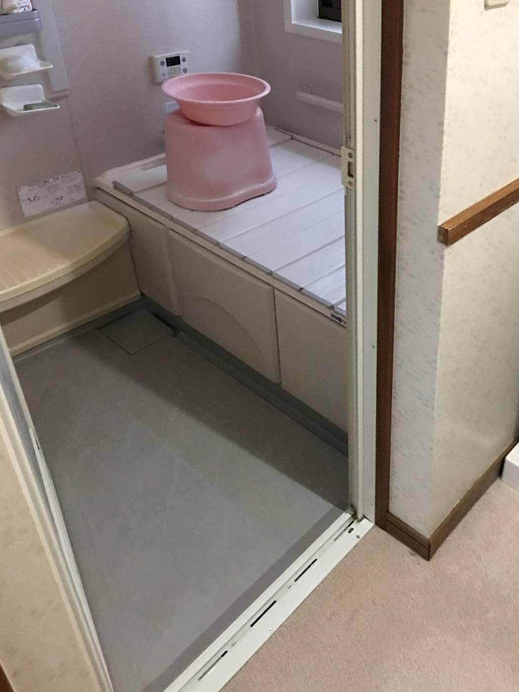 b022-bathbefore