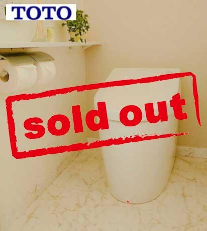 トイレ0sold
